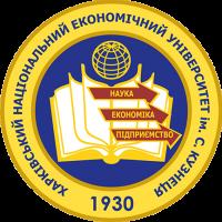 Kuznets Junior University